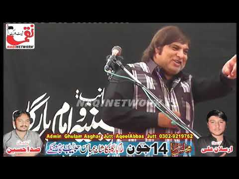 Allama Karamat Abbas Haidery  14 June 2019 Habib Pura Kamoke
