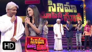 Cinema Choopistha maava – Comedy Show – 22nd May