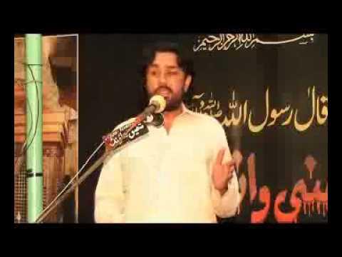 Zakir Taqi Abbas Qayamat 5 Jamadi Ul Sani 2014 Shahadat Bibi Fatima Zahra Sa Sargodha video