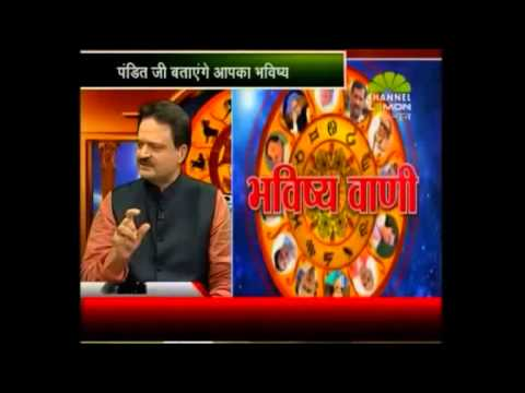 Prediction On Mns And Shiv Sena  ---19-4-2014 video