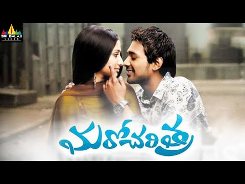 Maro charitra video songs download 2010