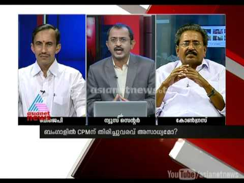 Bjp's Lose In The By-elections: News Hour 16th September 2014 video