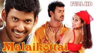 Tamil Latest Full Movie 2018 HD || Malaikottai Movie || Vishal, Priyamani, Urvasi, Devaraj || HD
