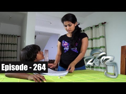 Sidu  Episode | 264 10th August 2017