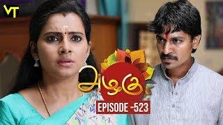 Azhagu - Tamil Serial | அழகு | Episode 523 | Sun TV Serials | 07 Aug 2019 | Revathy | VisionTime