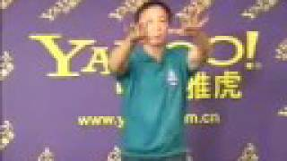 Master Yao ChengRong performing Yiquan