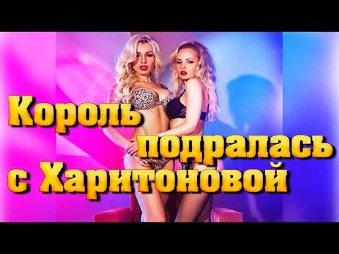 Дом-2 Новости. Эфир 13 мая 2016 (13.05.2016) Раньше на 6 дней.