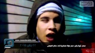 مصر العربية   مصاب ثورة يناير: مصر دولة عسكرية تحت حكم السيسى