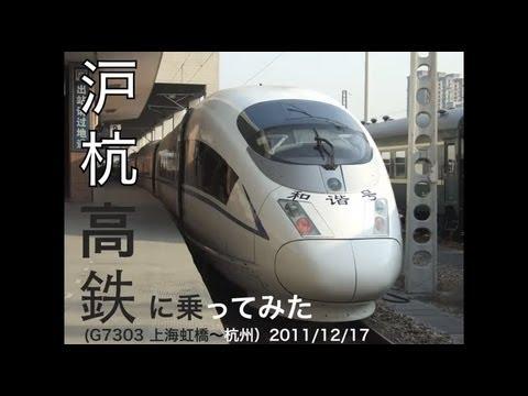 中���海�������������������������������CRH380BL��復活����主�������就������2011年12�17��影�