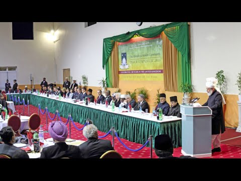 Peace Symposium 2013