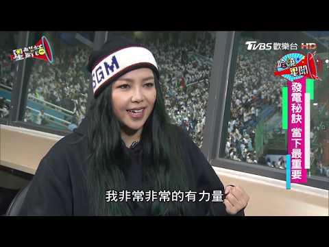 台綜-星鮮話-20171221-女王幕後 緊張感廿年