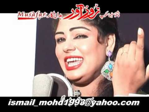 Pushto New Song 2010-2011 Asma Lata And Rahim Shah - Ma Da Meene Yaar Ka Jene  (official Video) video