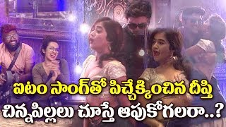 Bigg Boss 2 Telugu Deepthi Sunaina Perform Iteam Song | Kissing Samrat - Tanish! | TTM