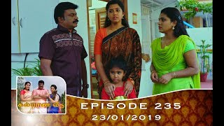 Kalyana Veedu   Tamil Serial   Episode 235   23/01/19  Sun Tv  Thiru Tv