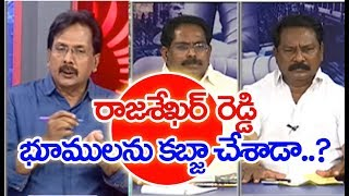 YCP should prove what absement happened | TDP BC Leader | Mahaa news