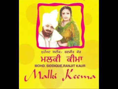 Khich Lai Vairiya (Mohd Sadiq & Ranjit Kaur) Old Punjabi Duet...