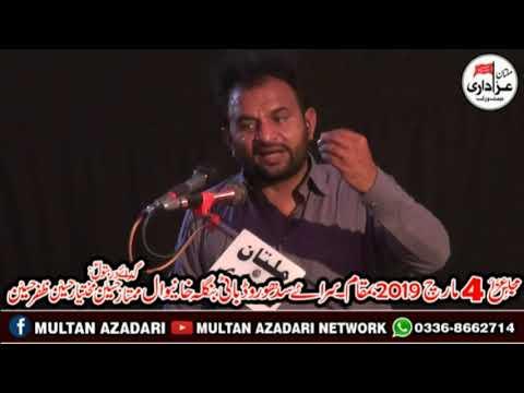 Zakir Ali Raza Khokhar I 4 March 2019 I Sarai Sidhu Road Bati Bangla khanewal