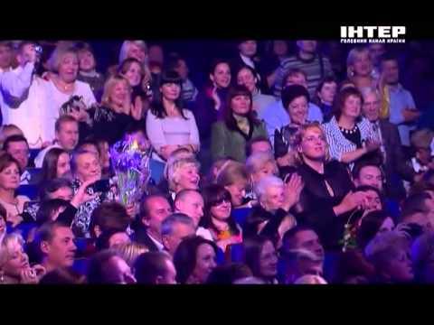 Сольный концерт Софии Ротару в Кремле ( т/к Интер)