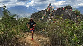 Trail Running In China