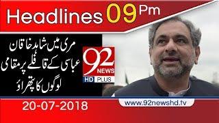 News Headlines | 9:00 PM | 20 July 2018 | 92NewsHD