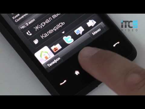 Обзор HTC HD mini