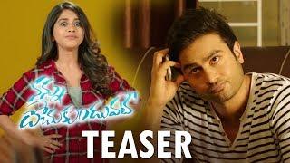 Nannu Dochukunduvate Movie Teaser | Sudheer Babu | Nabha Natesh | #NannuDochukunduvateTeaser