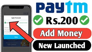 Paytm Rs.200 Add Money Promocode For All Users || Paytm Add Money Promocode Today ||