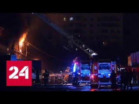 Ночной пожар в Медведкове: данных о пострадавших не поступало