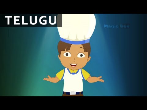 Telugu Nursery Rhymes - Telugu Nursery Rhymes songs - Laddu Laddu - Bala Anandam Volume 03 video