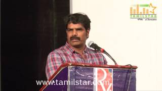 Karuppu Nira Thotta Short Film Screening