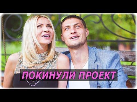 Дом-2 Последние Новости на 27 декабря Раньше Эфиров (27.12.2015)