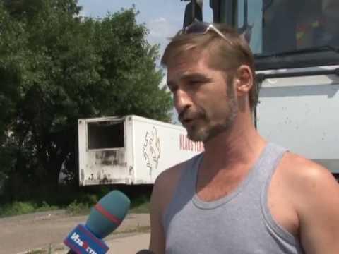 Воровство на дорогах - грузы похищают просто во время движения фур