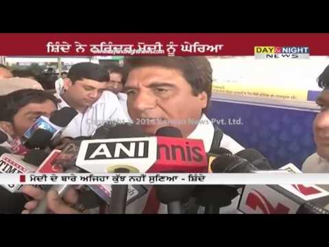 Sushil Kumar Shinde slams Narendra Modi