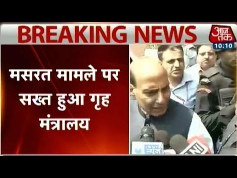 Rajnath Talks To Mufti Seeking Strict Action Against Masarat Alam