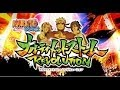 Naruto Shippuden Ultimate Ninja Storm Revolution Первый взгляд mp3