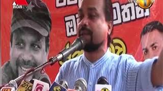 News 1st Breakfast News Sinhala  20 08 2018