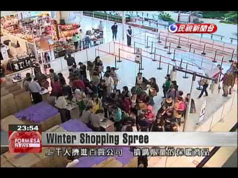 Plunging temperatures boost department store sales