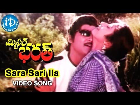 Sara Sari Ila Vachi Video Song - Mr. Bharath Movie | Sobhan Babu, Suhasini, Sarada | Ilayaraja