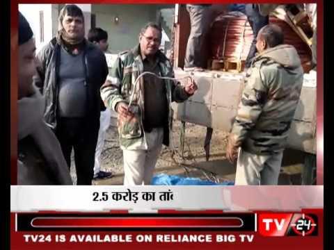 2 5 crore copper seized while checking in shamli