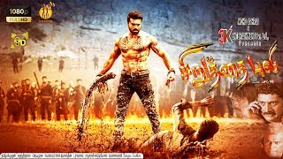 "Ram Charan Blockbuster Telugu In Tamil Dubbed Movie | ""CHIRUDHA PULI"" 