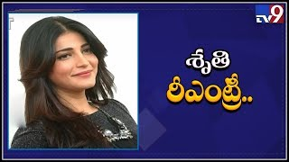 Michael Corsale announces break up with Shruti Haasan   - TV9