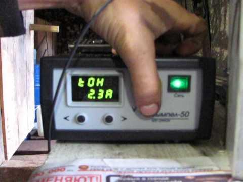 Зарядное устройство Вымпел 50