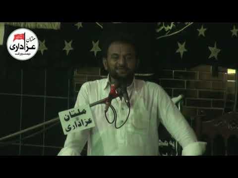 Zakir Ali Raza Khokhar I 16 Rabi ul Awal 2018 | YadGar Majlis I Darbar Mast Sarkar Sahiwal