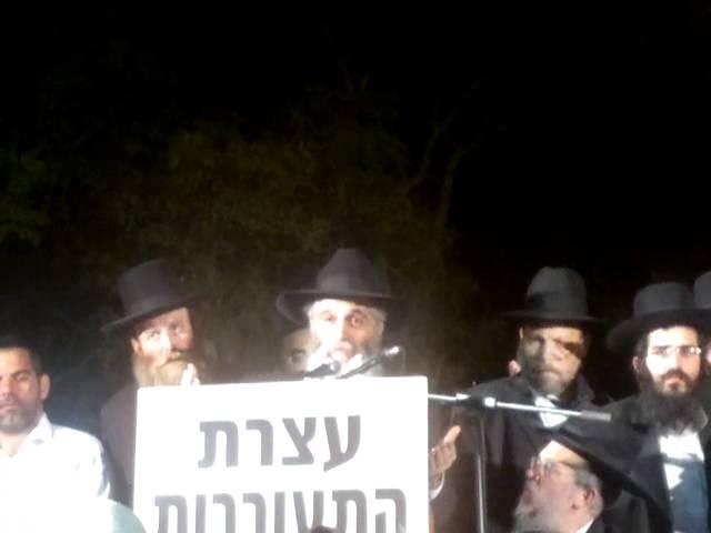 האדמור רבי דוד אבוחצירא עדיאל בוארון  www.am-israel.com