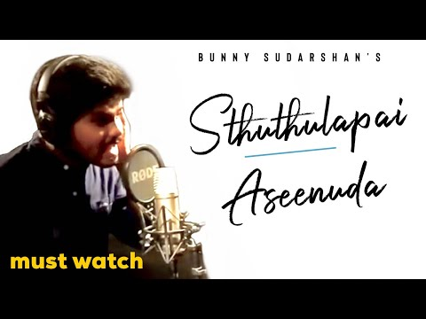 Sthuthulapai Aaseenuda || Bunny Sudarshan || Latest New Telugu Christian Songs 2015 video