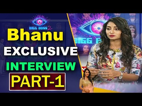 Bigg Boss 2 Contestent Bhanu Exclusive Interview  after Elimination | Part 1