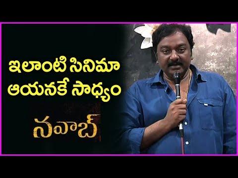 VV Vinayak Byte About Nawab Movie | Mani Ratnam | Arvind Swamy | Vijay Sethupathi