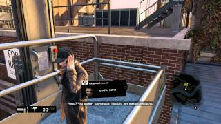 СТРИМ | Lololoshka играет в Watch Dogs | Часть 1