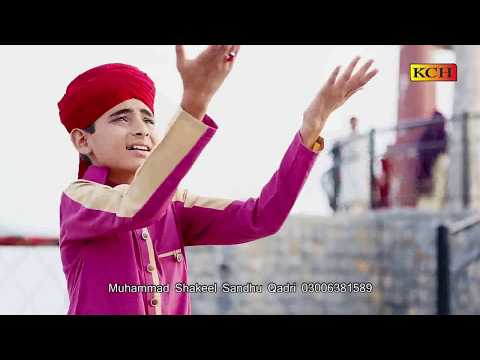 Chehry Khilay Khilay Hain  (Ramzan Ka Mahina)  || Shakeel Sindhu Qadri ||