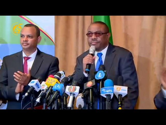 Fana Television Latest News | Hailemariam Desalegne